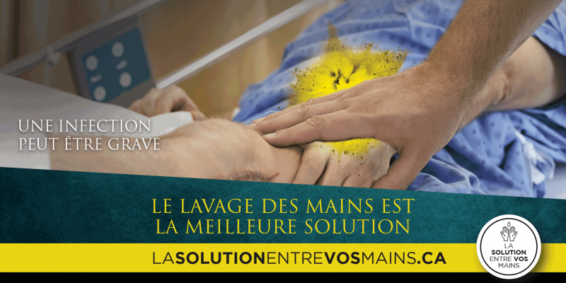 La solution entre vos mains